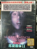 挖寶二手片-D83-正版DVD-電影【厄夜叢林2:危機四伏】-妮基費特茲 茱莉史密斯(直購價)