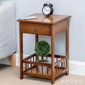 床頭柜 室簡約現代小柜子迷你收納柜儲物柜簡易床邊桌經濟型 df13818【大尺碼女王】