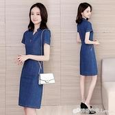 設計感牛仔洋裝女韓版氣質V領復古包臀裙春夏中長款牛仔裙