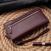 男士復古長款拉鏈商務休閒手包HL497『M&G大尺碼』