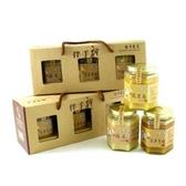 【蜂之饗宴】蜂蜜禮盒組(三入裝)