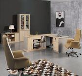 【新北大】✪ K606-1 查德4.6尺主管桌組(含主桌+側櫃)-18購