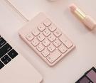 數字鍵盤 數字鍵盤鼠標蘋果筆記本財務會計收銀臺式電腦外置【快速出貨八折搶購】