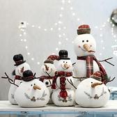 裝飾毛絨娃娃白色雪人小胖子雪人商場櫥窗擺件公仔帶帽圍巾【全館免運】
