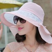 沙灘帽 遮陽帽女夏天時尚蕾絲防曬太陽帽女沙灘大沿帽女士「Chic七色堇」