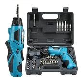 現貨 電鑽 電動螺絲刀 家用充電式手電鑽 電動螺絲批套裝電動螺絲刀套裝4.8V (主圖款)