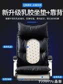 電腦椅 電腦椅家用書桌椅子辦公椅舒適久坐老板椅轉椅座椅懶人沙發 晶彩LX
