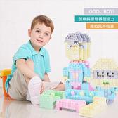 兒童積木塑料玩具3-6周歲益智男孩1-2歲女孩寶寶拼裝拼插7-8-10歲  米蘭shoe