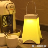 創意夢幻遙控LED充插電節能小夜燈寶寶嬰兒起夜喂奶臥室床頭臺燈【帝一3C旗艦】