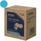 EPSON 原廠碳粉匣 S050592 (青) (C3900D/DN)
