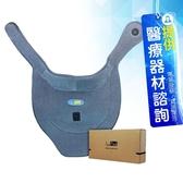 來而康 VENTURE 速配鼎 樂沛 醫療用熱敷墊 EU-65 頸部 贈暖暖包2片