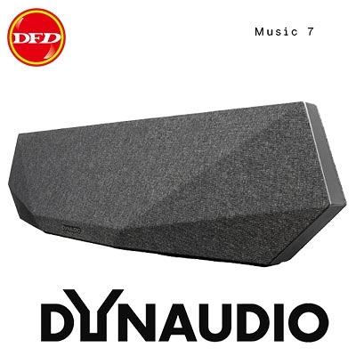 ✿ DYNAUDIO music 7 智慧喇叭 深灰 公司貨