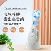 美容導入儀 便攜充電電穿孔導入儀去皺美容儀臉部震動提拉按摩儀面部洗臉神器
