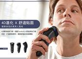 [加贈 飛利浦經典修容6件組] 飛利浦三刀頭水洗電動刮鬍刀 /電鬍刀 S3120 荷蘭製 ★免運費
