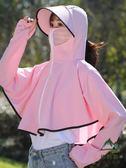 騎車防曬衣防曬面罩遮陽帽子女夏防紫外線太陽帽【步行者戶外生活館】