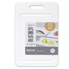 橘之屋日本抗菌砧板-小K018【愛買】