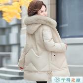 羽絨服媽媽冬裝棉衣中年女裝秋冬加厚羽絨棉服