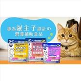 貓零食 寵物食品 DHC 貓機能保健食品