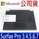 公司貨 Microsoft 微軟 中文 原廠 鍵盤 實體鍵盤保護蓋 黑色 適用 Surface Pro 3 4 5 6 7 原廠鍵盤