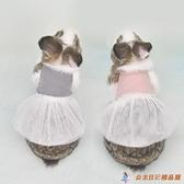 寵物衣服兔兔裙子荷蘭豬兔子衣服貓咪狗狗衣背心裙【公主日記】