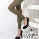 Amiss【A289-20】亮面★質感內搭褲-棕綠色