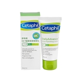 Cetaphil 舒特膚 ERC5 強護保濕精華乳(85g)【小三美日】台灣公司貨
