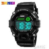 男士手錶時刻美整點報時電子錶男士戶外運動電子錶個性多功能手錶 電購3C