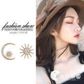 耳環-韓國星星月亮耳環女不對稱星月耳釘小耳墜氣質個性無耳洞耳夾耳飾-奇幻樂園