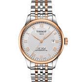 TISSOT天梭Le Locle力洛克80小時動力機械錶(T0064072203300)39mm