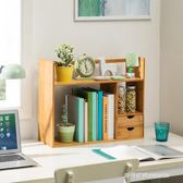 簡易桌上小書架置物架學生用迷你小型桌面收納架子簡約現代