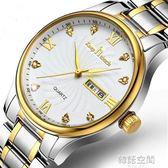 男士手錶雙日歷防水精鋼帶非機械石英錶潮流皮帶男款夜光學生手錶 韓語空間