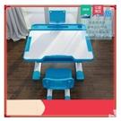 兒童學習桌家用書桌寫字桌椅套裝小學生書桌簡約課桌椅可升降組合 NMS 樂活生活館