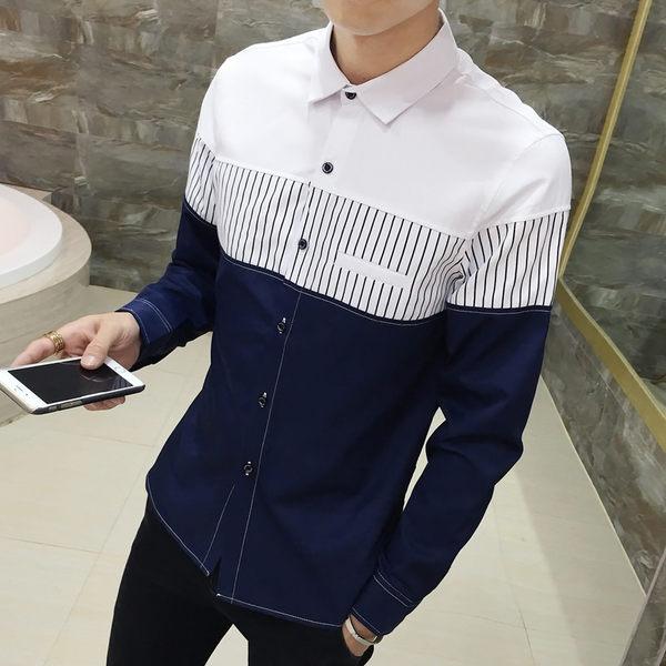 【TU06】長袖襯衫 韓版拼接條紋排扣衣服立領襯衫