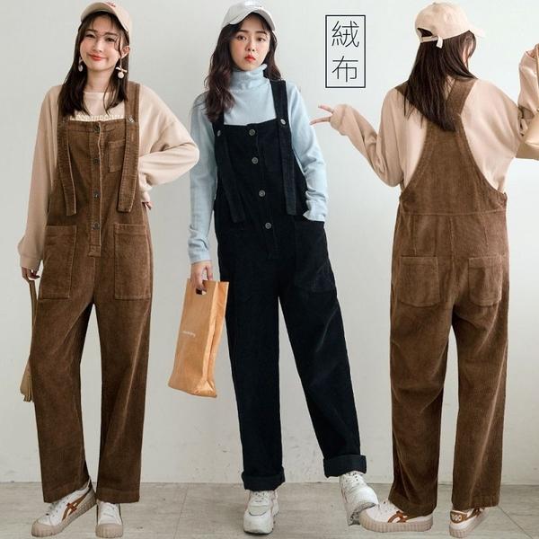 現貨-MIUSTAR 男孩系排釦方型口袋燈芯絨吊帶褲(共2色)【NH3363】