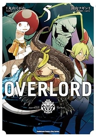 OVERLORD(5)漫畫