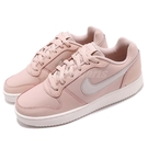 Nike 休閒鞋 Wmns Ebernon Low 粉紅 米白 平底鞋 基本款 女鞋 運動鞋【PUMP306】 AQ1779-200