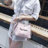 透明小包包仙女夏天潮大容量鍊條子母包單肩斜背包果凍包 盯目家