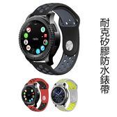 三星 Galaxy Watch 耐克錶帶 防水錶帶 運動手環 錶帶 矽膠 柔韌 透氣 替換帶 手錶帶