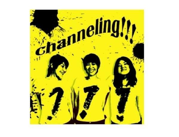 Channeling!!!  111  CD Maybe tomorrow  KEEP IT REAL Start Li