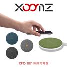【愛瘋潮】XOOMZ 日式和風 XFC-107 居家布藝 無線充電盤