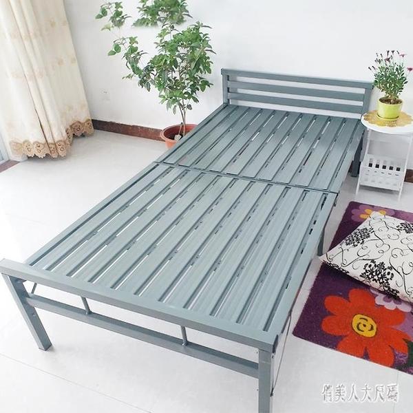 折疊床單人床木板床午休床鐵藝床家用簡易床陪護床實木午睡床WL2296【俏美人大尺碼】