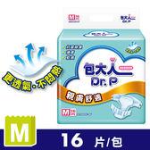 包大人 成人紙尿褲 親膚舒適 經濟型 M 16片*6包 (箱購) 【德芳保健藥妝】