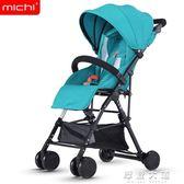 宓馳 嬰兒推車超輕便攜可坐可躺折疊高景觀嬰兒童車寶寶BB手推傘車igo「摩登大道」