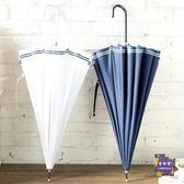 直立傘 文藝雨傘細長柄女韓國日系小清新簡約純色白色超輕學生森系傘T 2色