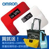 OMRON HBF-254C歐姆龍體脂計(紅/白)限量加贈★萬用包+飲料提袋+OMRON購物袋★ **朵蕓健康小舖**