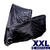 BIKE COVER 特級防水機車罩YW-R15-XXL