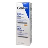 公司貨 CeraVe 日間溫和保濕乳 SPF25 52ml/瓶◆德瑞健康家◆