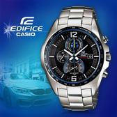CASIO手錶專賣店 卡西歐  EDIFICE EFR-528D-1A  男錶 賽車錶 三針三眼設計 不鏽鋼錶帶 碼錶 防水100米