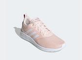Adidas-QT RACER 2.0 少女輕量淡粉白慢跑鞋-NO.FW3253