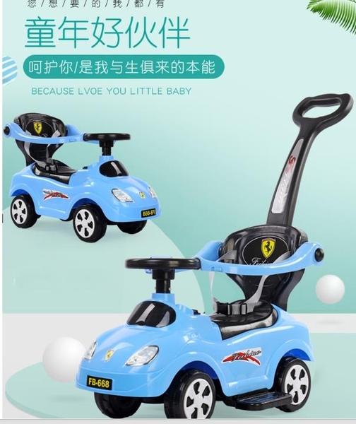 兒童電動車四輪童車帶遙控車寶寶手推車可坐人小孩玩具汽車  免運快速出貨